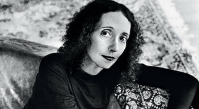 I racconti sull'amore di Joyce Carol Oates