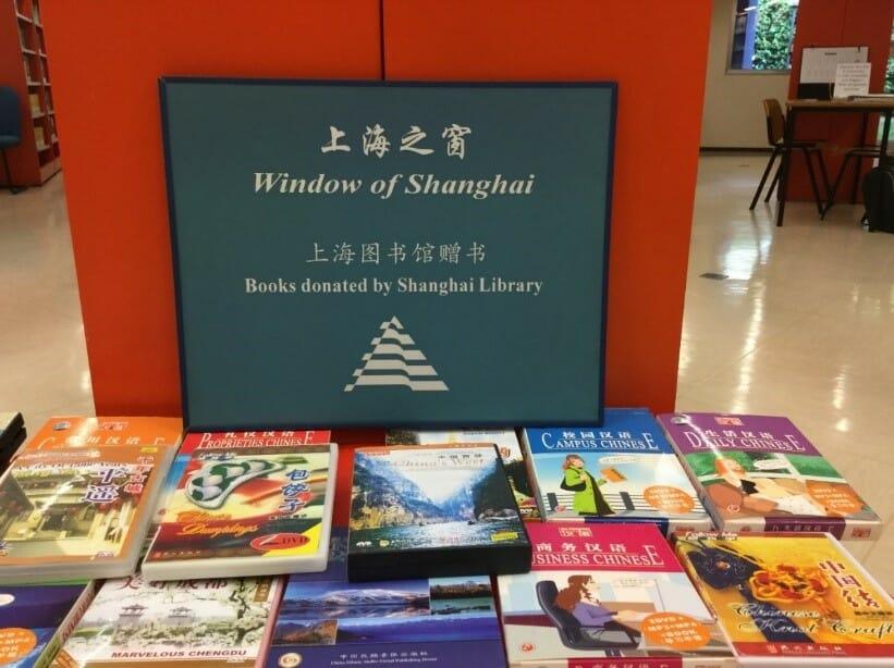 biblioteca cinese