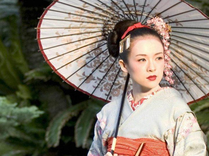 geisha1