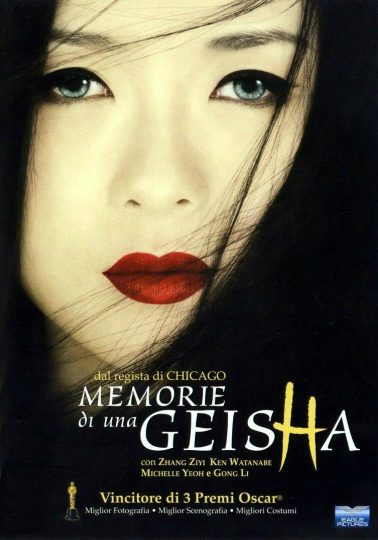geisha_film - Copia