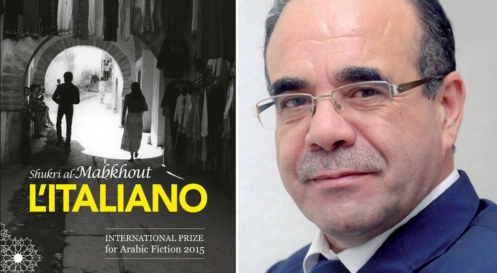 """""""L'italiano"""" e la grande letteratura araba"""