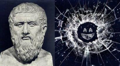 Filosofia: spiegare Platone attraverso