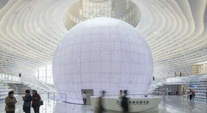 Biblioteche: dalla Cina il design spettacolare della