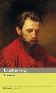 Dostoevskij La Vita E I Demoni Di Uno Scrittore Il Libraio