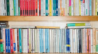 Letteratura giapponese: non i soliti consigli di lettura