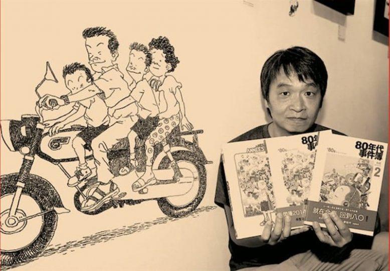 Il fumetto di Sean Chuang per raccontare i favolosi anni Ottanta di Taiwan