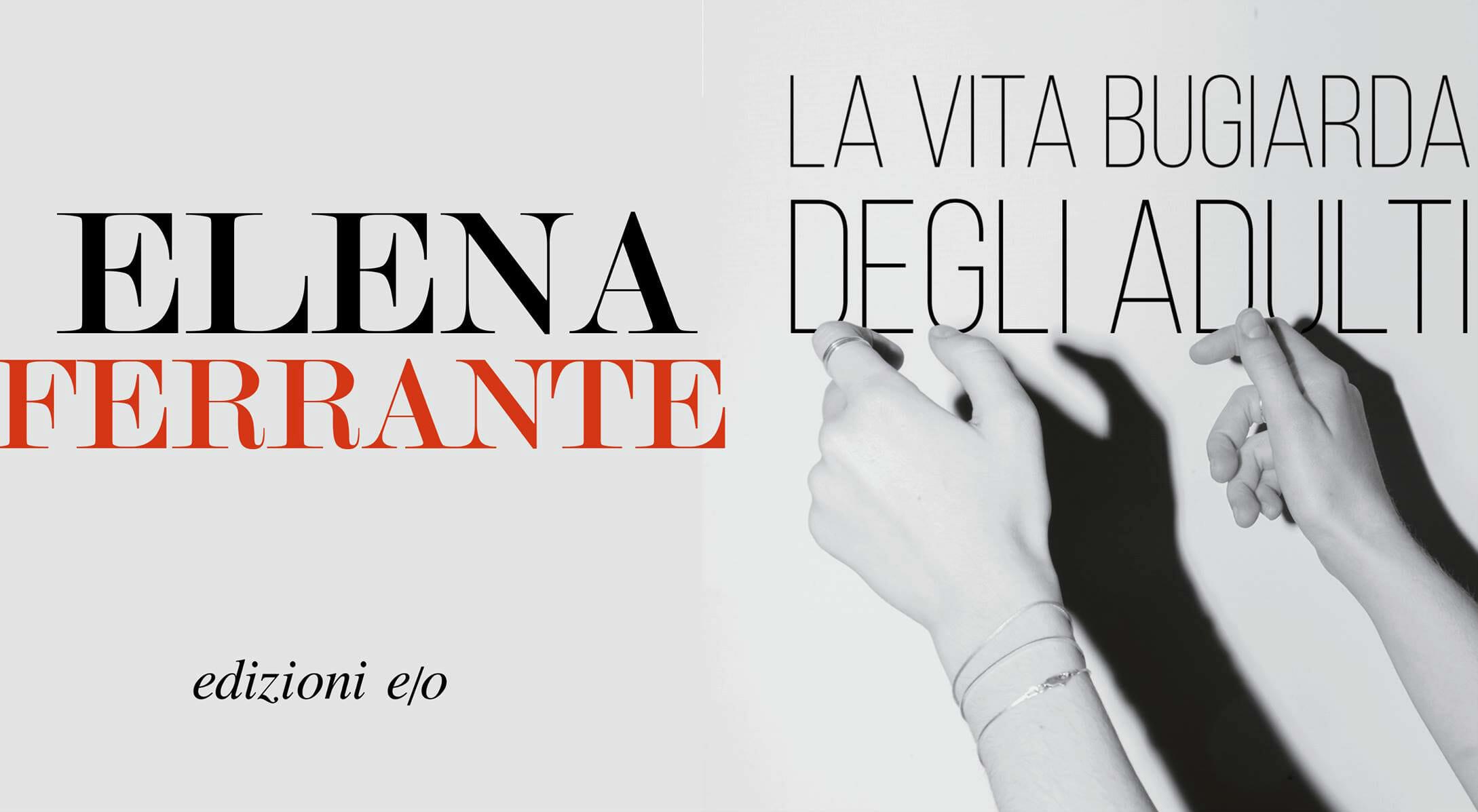 Ferrante night: una notte per Elena Ferrante