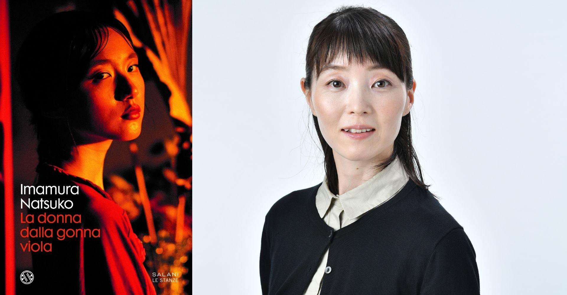 """""""La donna dalla gonna viola"""": dal Giappone il racconto di due solitudini"""