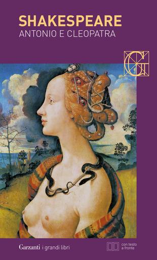 Copertina della tragedia Antonio e Cleopatra