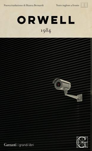 copertina del libro di george orwell 1984